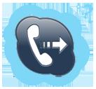 Skype стоимость звонков - фото 10
